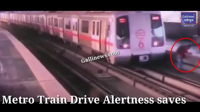 Metro Train Driver Alertness saves life of a Youth crossing the Metro Track