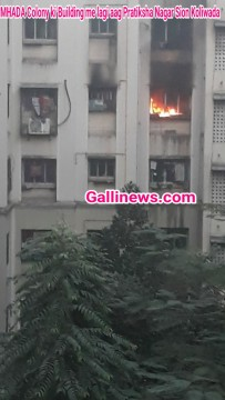 Fire in MHADA Colony Residental Building at Pratiksha Nagar Sion Koliwada