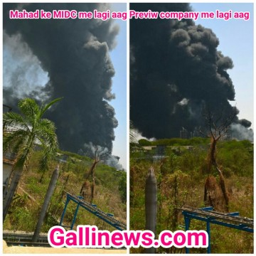 Fire in Mahad MIDC Privi Chemicals company me lagi Aag