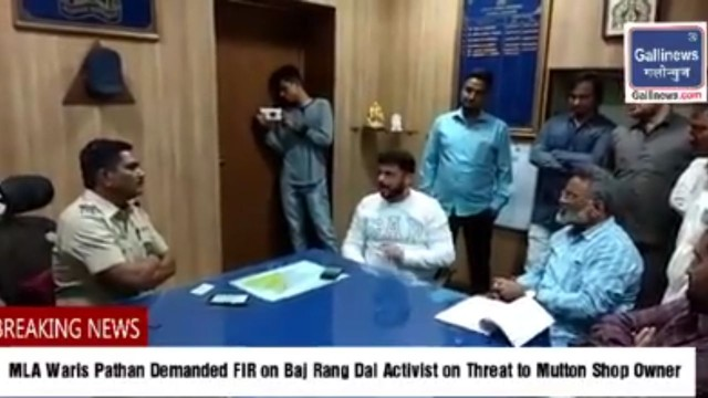 MIM MLA WarisPathan Demanded FIR on Baj Rang Dal Activist on Threat to Mutton Shop Owner in South Mumbai
