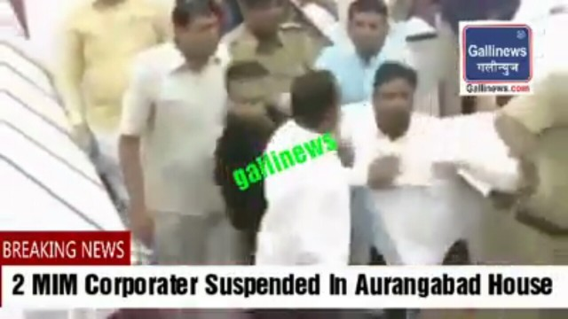 AIMIM ke 2 corporaters hue permanent suspend Aurangabad Muncipal Corporation se