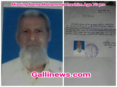 Missing Name Mohammad hashim Age 70 yrs