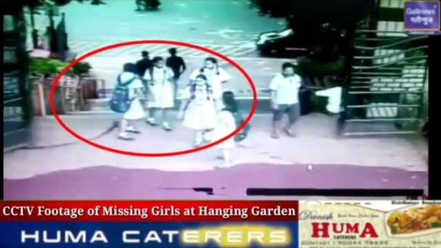 5 missing Girls CCtv Footage