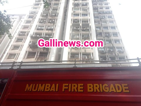 Fire in Mittal Court Building at Nariman Point