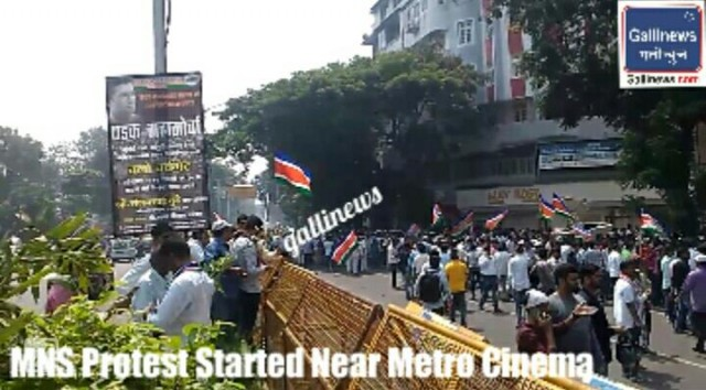 MNS Protest Started Near Metro Cinema