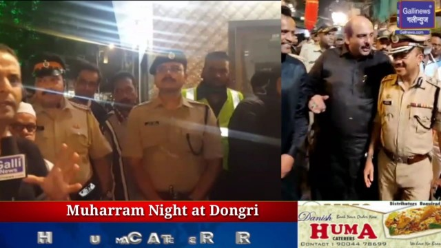 9th Moharrum at Dongri Char Null  Mumbai Police Cops 24 hrs Duty