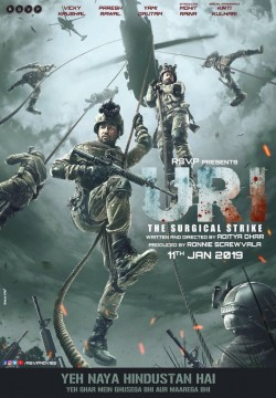 2016 Surgical Strike Par Based Film URI ka Trailer hua launch