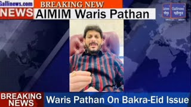 AIMIM Waris Pathan On Bakra Eid Issue