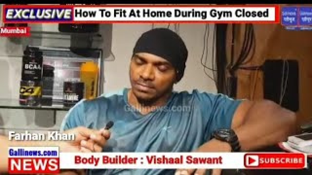 How to be fit at home  During Gym Closed