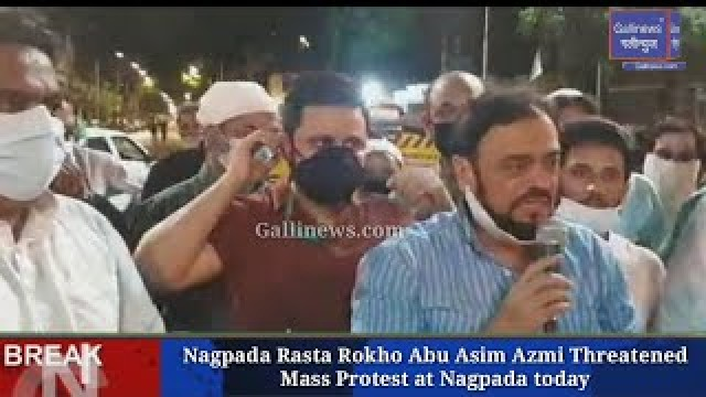 Nagpada Rasta Rokho Abu Asim Azmi Threatened Mass Protest at Nagpada today