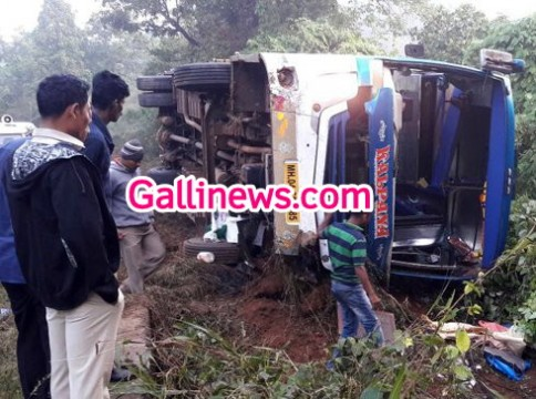 Accident on Mumbai Goa Highway 12 Zakhmi