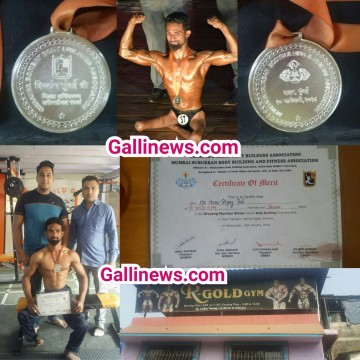 Mumbai Shree Bane Body Building Championship me Malad Malwani ke Physically Handicaped Riyaz Rai