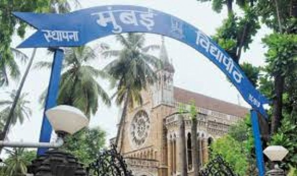Mumbai University ki Result ke liye 19th September nayi deadline