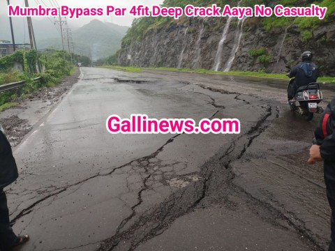 Mumbra Bypass Par 4fit Deep Crack Aaya No Casualty