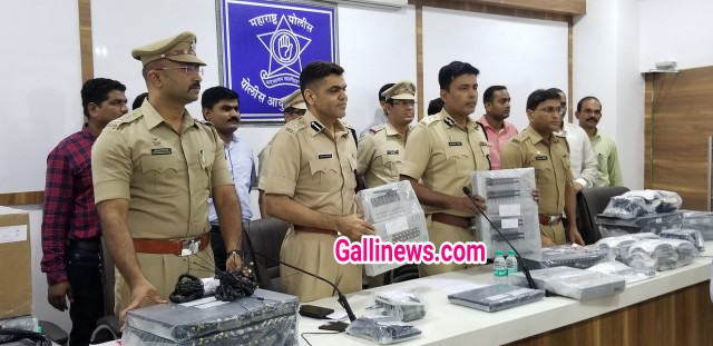 Illegal Telephone Exchange Racket Gang ke 3 Person Arrested Aur 1 Farar, 14 lakh, 1 Pistol Aur 5 live Rounds Bullets Seized by Mumbra Police