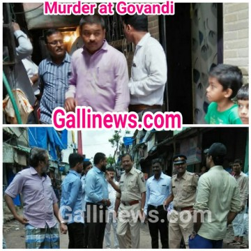 Murder at Govandi