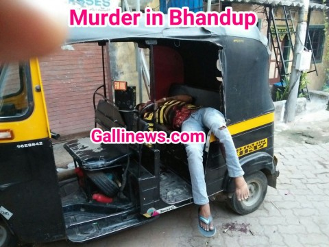Murder in Bhandup