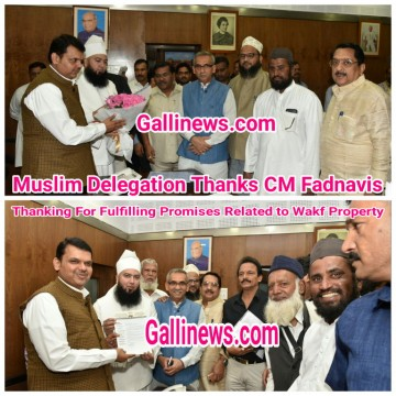 Muslims Delegation Met CM Devendra Fadnavis at Nagpur Thanking Him For Fulfilling Promise related to Wakf Property
