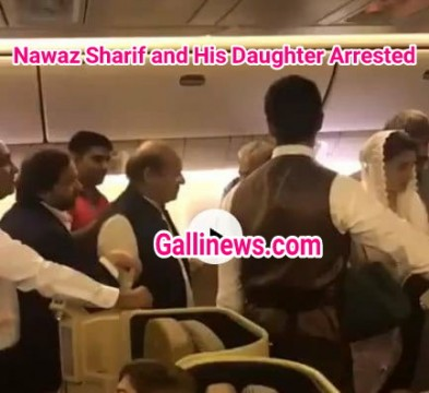 Nawaz Sharif and Daughter Mariyam Sharif  Arrested at Lahore Airport