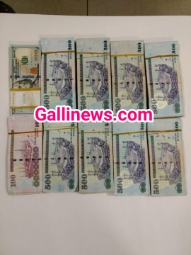 10 LAKH 75 thousand ke 2000 rs ke nakli note baramaad Thane Crime branch