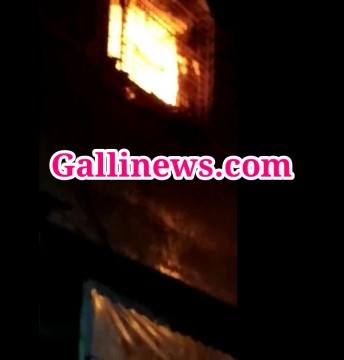 Fire Ghar main lagi at Govandi Shivaji nagar