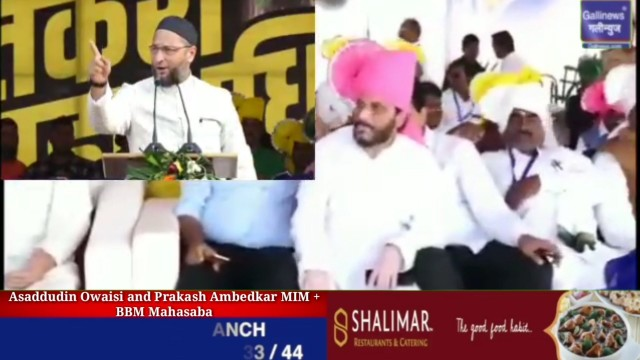 Speech Of  Asaduddin Owaisi with BBM President Prakash Ambedkar at Aurangabad Maha Sabha