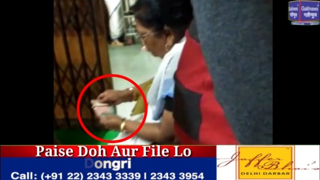 Paise Do File Lo Cooper Hospital Video