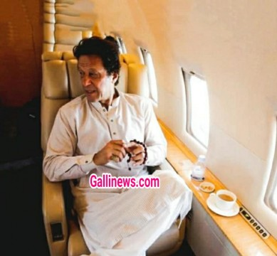 Pakistan PM Imran Khan Bans First Class Air Travels For President Prime Minister Chief Justice and Other Top officials