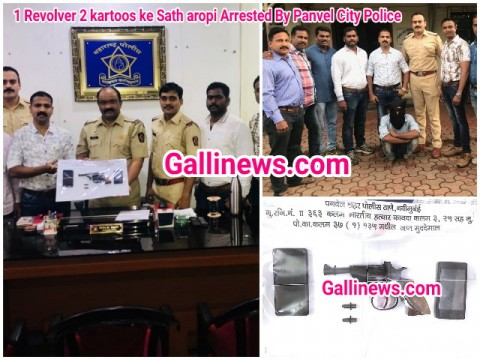 1 Revolver 2 kartoos ke Sath aropi Arrested By Panvel City Police