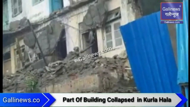 Parts Of Building Collapsed in Kurla Halavpul