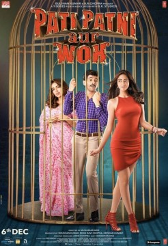 The trailer of Pati Patni Aur Woh will be launched today