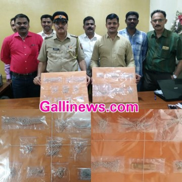 50 Lakh ka Gold & Diamond Recovery by Pydhonie Police