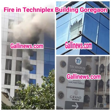 Goregaon Fire Update  3 dead 9 injured (including 8 fireman) hue  Techniplex Complex building Fire may