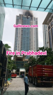 Fire in Prabhadevi Beaumound towers