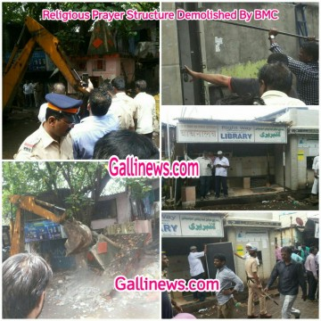 Religious Prayer Structure Demolished By BMC