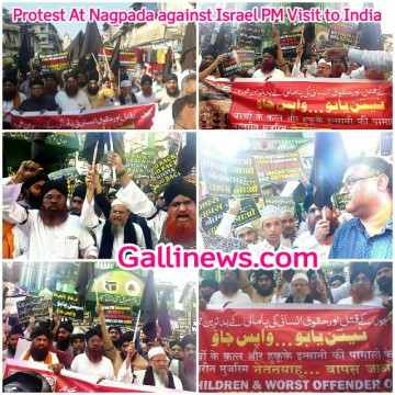 Protest At Nagpada against Israel PM Visit to India