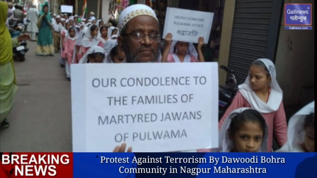 Protest Against Terrorism By Dawoodi Bohra Community in Nagpur Maharashtra