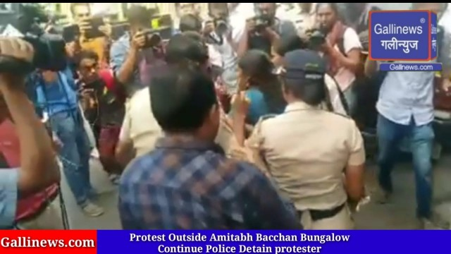 Protest Outside Amitabh Bacchan Bungalow Continue Police Detain protester