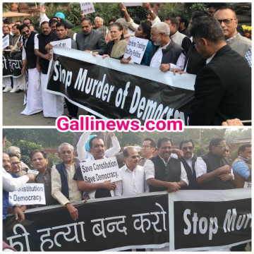 Stop Murder of Democracy ka naara lagakar Sonia Gandhi ke sath Congress leaders ne kiya Protest Parliament Permises main at Delhi