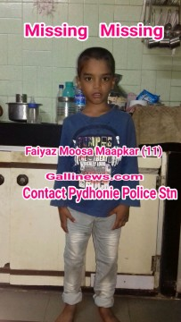 Missing  Faiyaz  Moosa Maapkar