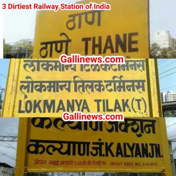 India ke 10 Dirtiest Railway Stations me Mumbai ke 3 station