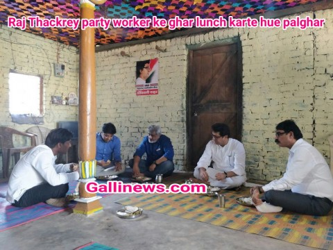 Raj Thackrey party worker ke ghar lunch karte hue palghar