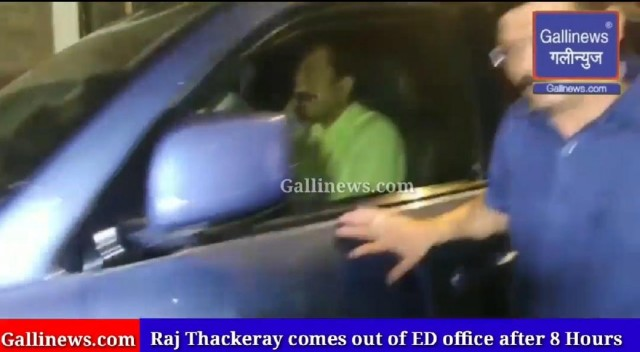 Raj Thackeray comes out of ED office after 8 Hours