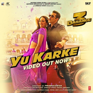 Chulbul Pandey aur Rajjo ka naughty romance is here to make you dance with YuKarke
