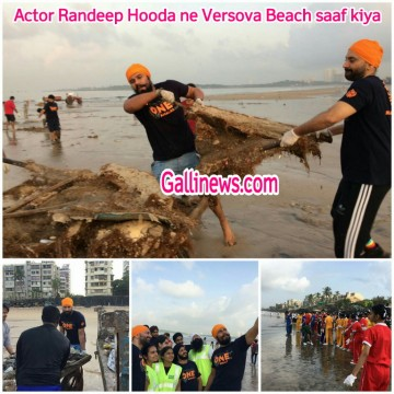 Actor Randeep Hooda ne Versova Beach saaf kiya