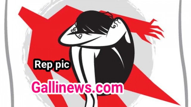 Mumbai Police Officer par Russian Woman ne Rape ke aarop main FIR darj karwai at Chembur Police station