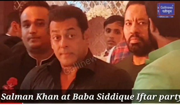 Inside Baba Siddique Dawaat E Iftar Party