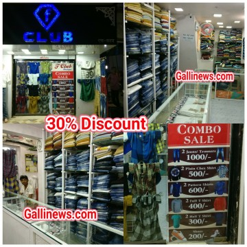 Sale 30 percent discount For 15 days