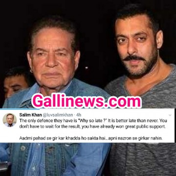 Salman Khan Ke Father Salim Khan Aaye MeToo Movement ki Support Me