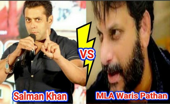 Salman Khan Vs MLA Waris Pathan Full Video.Brawl at Sohel Khan Son Birthday Bandra
